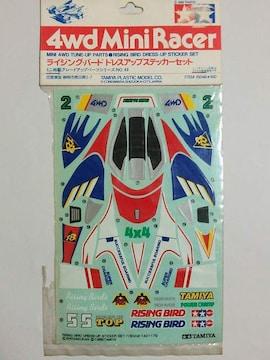 ミニ四駆!グレードアップパーツシリーズ!ライジング・バードドレスアップステッカーセット