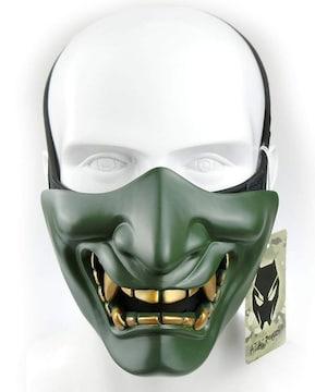 般若のお面 はんにゃ サバゲー ハーフマスク CS野戦 パーテ
