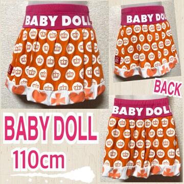 【BABY DOLL/110】クラウンドット柄切替バルーンスカート