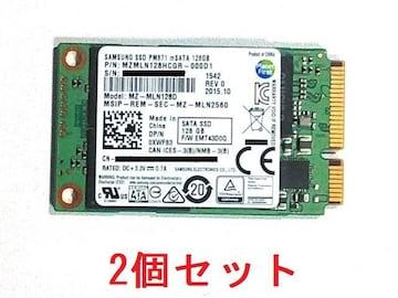 ★SSD サムスン MZ-MLN128D 128GB mSATA MLC 2個セット