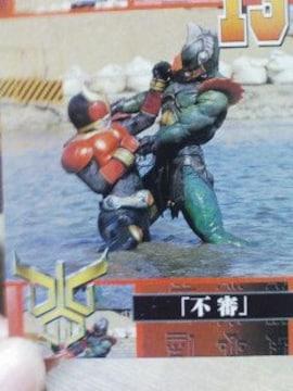 仮面ライダークウガEPISODE13【不審】