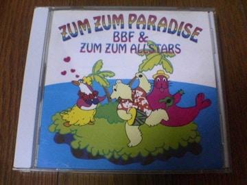 BBF & ZUM ZUM ALL STARS CD 爆風スランプ