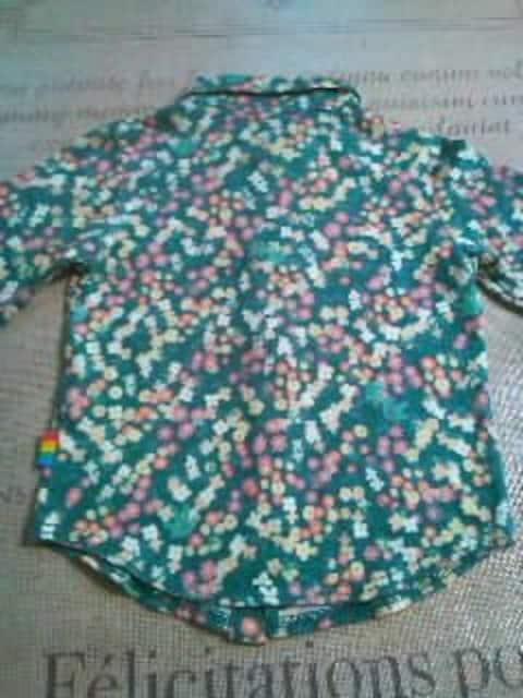 ●BACK ALLEY● グリーンに花柄ロンシャツ 110 < ブランドの