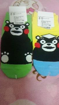 くまモン靴下2種類 グリーンーン系、イエロー&水色系22〜24�p