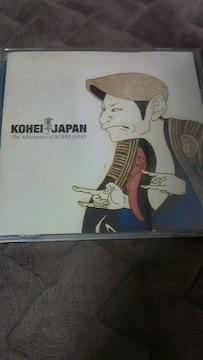 KOHEI JAPAN!!THE ADVENTURES OF KOHEIJAPAN!!RHYMESTER
