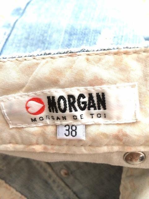 MORGANクラッシュダメージサックスブルーデニムショーパン < ブランドの