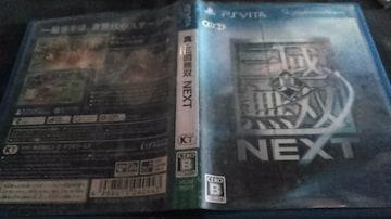 PS vitaソフト/三区無双 NEXT