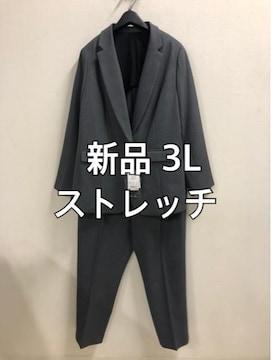新品☆3L体型カバー グレー系 パンツスーツ☆m276