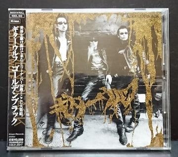 ギターウルフ ゴールデンブラック 矢沢永吉 アイ ラヴ ユー,OK カヴァー収録 レンタルUP