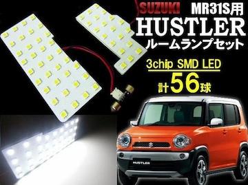 メール便可!スズキ/ハスラーMR31S・SMDLEDルームランプセット