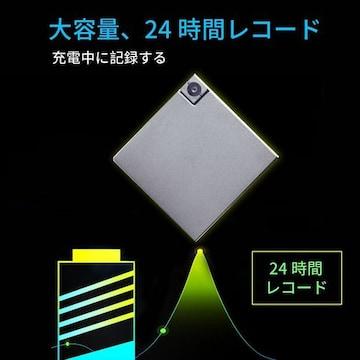 1080P 高画質超小型隠しカメラ24h長時間録画