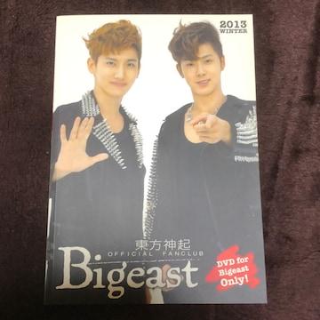東方神起ファンクラブ会報DVD付き 切手ok