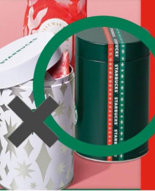スタバ★クリスマスホリデー2020 キャニスター缶(グリーン) < ホビーの
