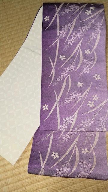 濃淡紫色◆リバーシブル半幅帯  < 女性ファッションの