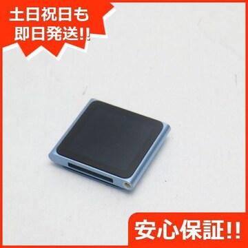 ●安心保証●美品●iPOD nano 第6世代 16GB ブルー●