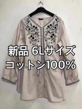 新品☆6L刺しゅうが綺麗な綿薄手チュニック☆j691