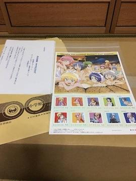 ハヤテのごとくDVD全9巻セット 全巻応募特典非売品切手シート