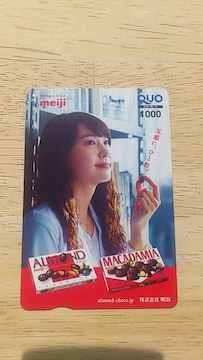 〓明治ノベルティ〓懸賞当選品〓新垣結衣〓QUOカード1000円分〓