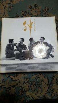 DARK DUCKS[ダークダックス] 絆 10枚組CD-BOX