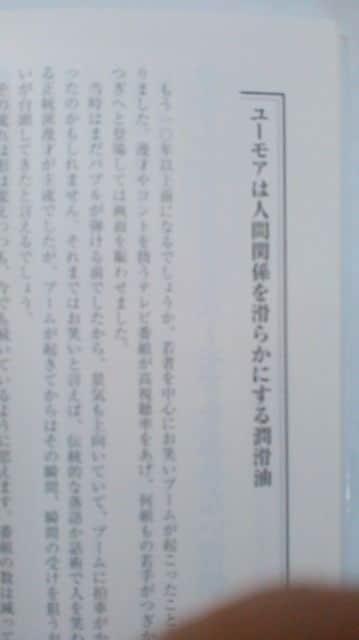 斎藤茂太著者 好感持たれる人の習慣 文庫本 人間関係 < 本/雑誌の