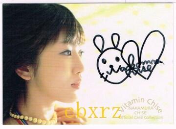 中村知世 直筆サインカード 003/100 AT6 sakuradou06