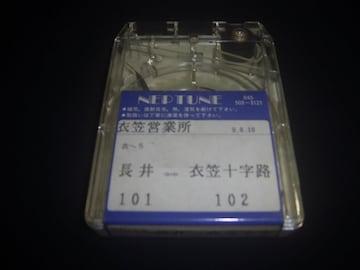即決★京浜急行バス 長井ー衣笠十字路往復