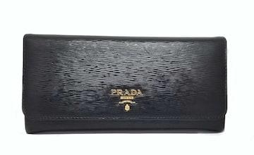 正規プラダ長財布1M1132ブラック黒レザーロゴハ
