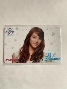 E-girls☆Mr.SnowMan☆須田アンナ MCカード☆