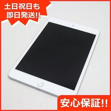 ●美品●iPad mini 5 Wi-Fi 256GB シルバー●
