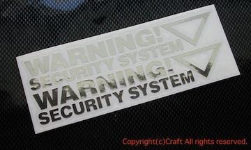 WARNING Securityステッカー2枚1組 (C/シルバーミラー