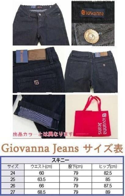 即決☆Wigs2you★GIOVANNA★ジーンズ★美脚★G-002★S < 女性ファッションの