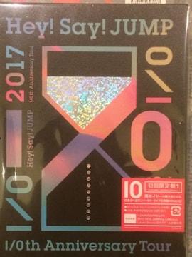 激レア!☆HeySayJUMP/10thTour2017☆初回盤1/DVD3枚組新品未開封