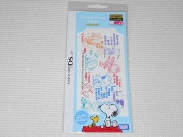DS★デコレーションフィルム PEANUTS スポーツ DS Lite専用