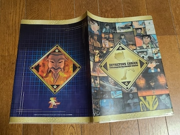 送料無料/名探偵コナン迷宮のクロスロードオフィシャルダブルファイル