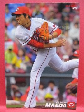 ◆Calbeeベースボールカード★カープ☆前田健太★未使用◆