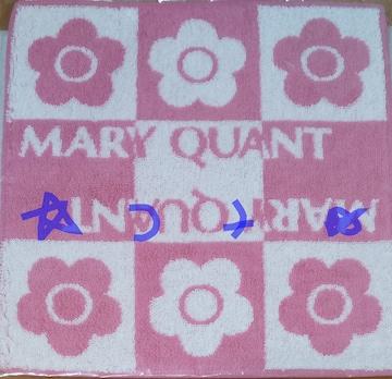 MARY QUANT マリークヮント MQチェッカー タオル ピンク 新品