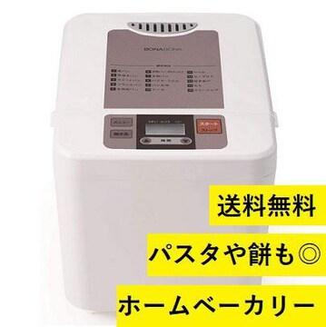 ★ヨーグルト/ジャムも作れる★ 1斤用 ホームベーカリー