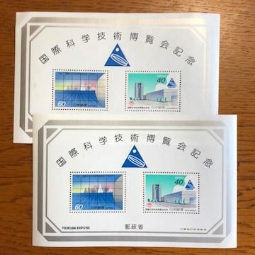 142送料無料記念切手200円分(60円.40円切手)