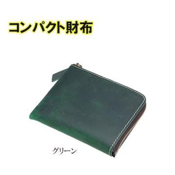 �溺 コンパクトに持ち運べる シンプルなデザイン コンパクト財布/GR