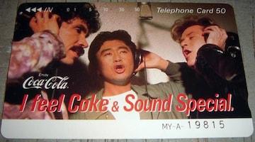Coke 桑田佳祐 ホール&オーツ テレカ