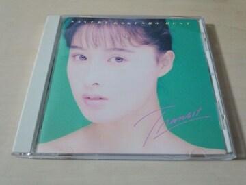 国生さゆりCD「ベスト〜TRANSIT」★