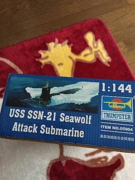 米海軍 SSN-21 攻撃型原子力潜水艦 シーウルフ