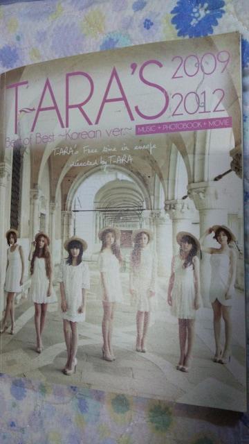 T-ARA'S 2009〜2012 Best of Best DVD.CD オマケ付き  < タレントグッズの