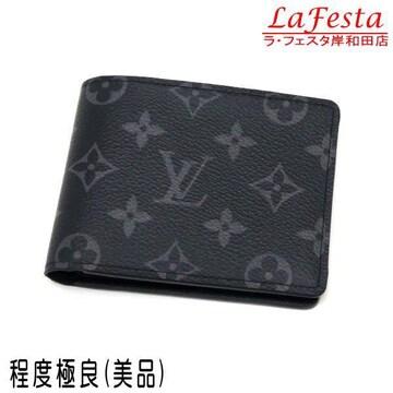 本物美品◆ヴィトン【人気:モノグラムエクリプス】2つ折り財布