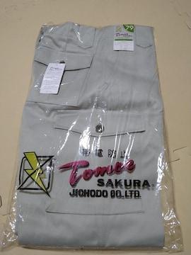 帯電防止ユニフォーム Tomoe SAKURA JICHODO CO.,LTD. ズボン