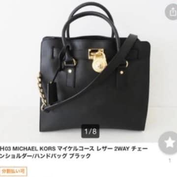 超美品 ☆ MICHAEL KORS ハンドバッグ