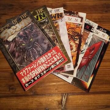 古本  カース オブ ザ スポーン 日本語版 全6巻