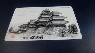 未使用品テレホンカード:国宝.松本城  50度数