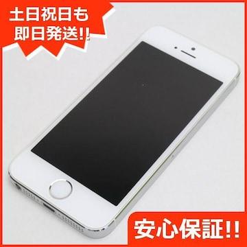 ●安心保証●新品同様●DoCoMo iPhone5s 16GB シルバー●
