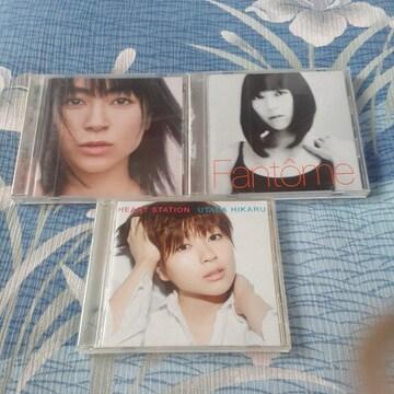 宇多田ヒカル CD アルバム3枚セット
